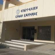 Le collège de Smyrnis. Grèce